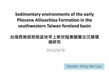 Sedimentary environments of the early Pliocene Ailioachioa ...