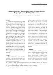 Frequency-Constant PWM Signal Generator บทคัดย่อ - วารสารวิชาการ ...