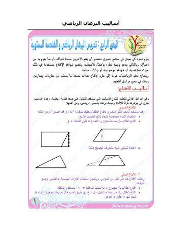 doc-6-pdf-a4b1edb90cdf6ea8dea00c6d463b7ffe-original