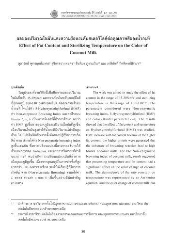 no-10 NEW-The Journal 3.indd - วารสารวิชาการพระจอมเกล้าพระนครเหนือ