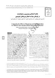 Comparing the Effects of Buspirone and Methylphenidate in ... - Sid