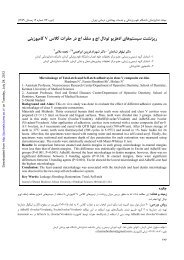 Page 1 Downloaded from http://journals.tums.ac.ir/ on Tuesday, July ...