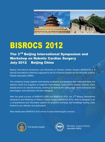 BISROCS 2012 - Minimally Invasive Robotic Association