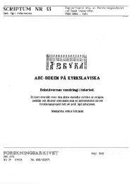 ABC-boken på kyrkslaviska - Forskningsarkivet - Umeå universitet