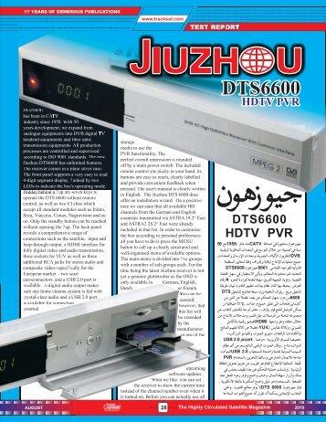 Title of August 2010 - Dish Channels - International Satellite Magazine