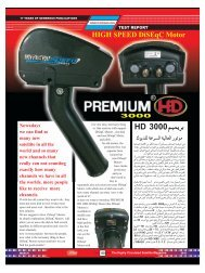 Premium HD 3000 High Speed DiSEqC Motor - Dish Channels ...