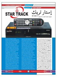 Star Track SR 9090X - Dish Channels - International Satellite ...
