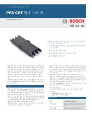 PRS‑CRF 방송 스태커 - Bosch Security Systems