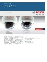 실외 돔 카메라 - Bosch Security Systems