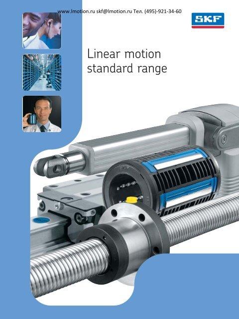 Linear motion standard range