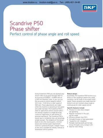 Scandrive P50 Phase shifter