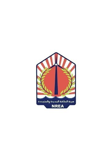 تقرير سنوي لعام 2010-2011 - NREA