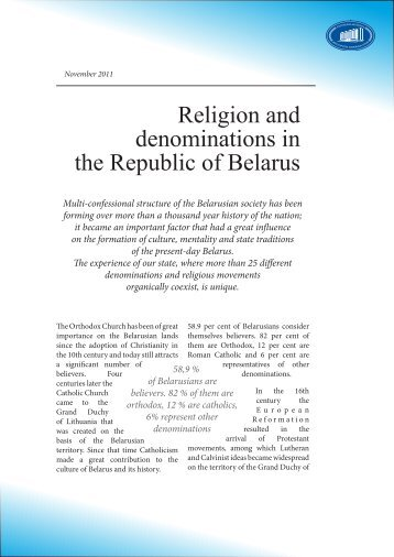 Religion and denominations in the Republic of Belarus
