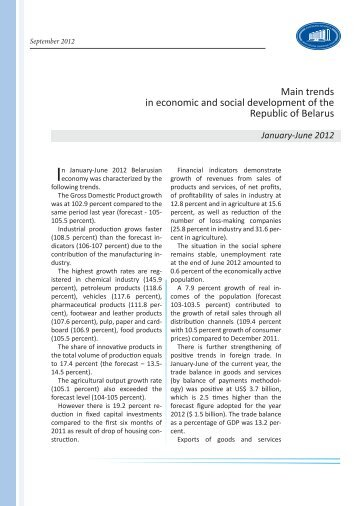 trends in economic and social development of the Republic of Belarus