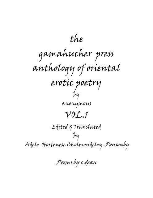 the gamahucher press anthology of oriental erotic poetry VOL 1