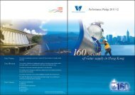 160 years of water supply in Hong Kong