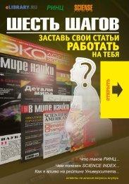 Приложение к анонсу №2 - МГТУ им. Н. Э. Баумана