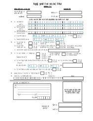 perf-Application-Samanya Chikitsak-20.12.2010