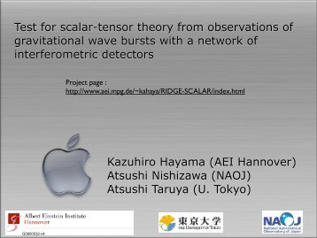 Test for scalar-tensor theory from observations of gravitational ... - DCC