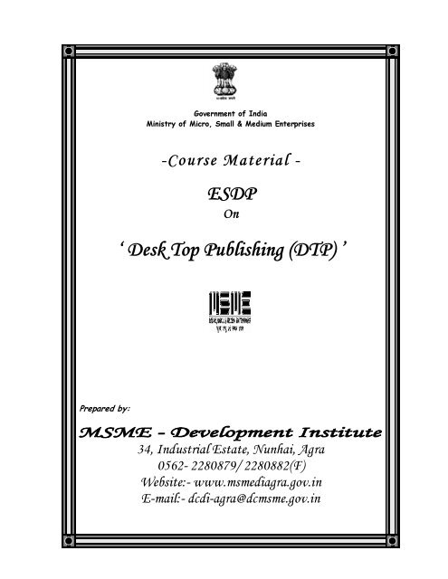 Course Material of ESDP on Desk Top Publishing in Hindi +