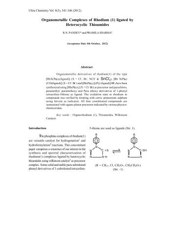 Organometallic Complexes of Rhodium (1 ... - Ultrascientist.org