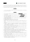 군집분석방법에 따른 지역빈도해석에 대한 연구 - 연세대학교 수공학 ... - Page 5