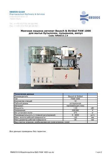 RMA01519 Waschmaschine B&S FAW 1000 rus - Ebseos Gmbh