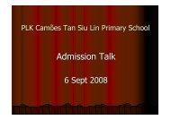 Admission Talk - Po Leung Kuk Camões Tan Siu Lin Primary School
