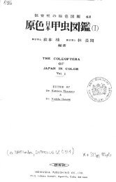 THE COLEOPTERA _ OF JAPAN IN COLOR Vol. I