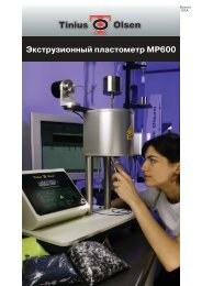 Экструзионный пластометр MP600 - Tinius Olsen