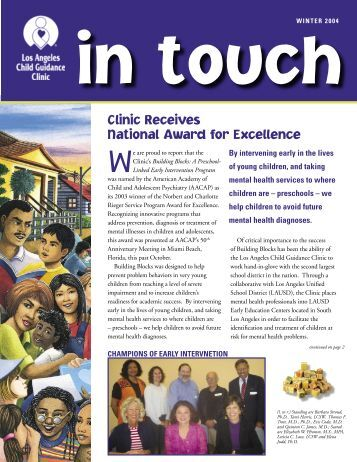 2004, Winter - Los Angeles Child Guidance Clinic