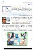 مشروع منصة الشبكة الوطنية الإلكترونية لرعاية ودعم مرضى السرطان الوثيقة 1 - Page 4