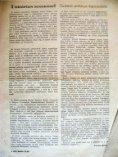 A manchesteri vigilia - Page 4