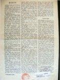 A manchesteri vigilia - Page 7