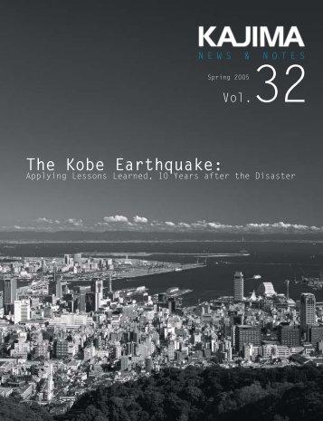The Kobe Earthquake: