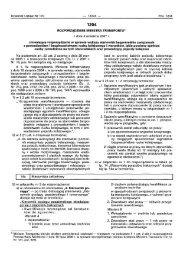 """1 204 ROZPORZĄDZENIE MINISTRA TRANSPORTU"""""""