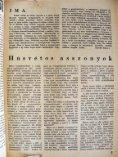 1944. április - Unitárius tudás-tár - Page 3