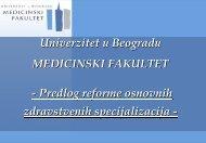 овде. - Medicinski fakultet Kragujevac