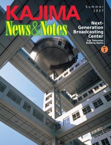 Kajima News&Notes
