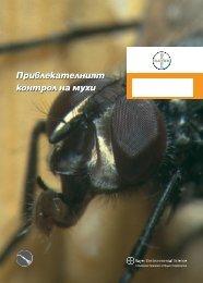 Привлекателният контрол на мухи - Bayer CropScience