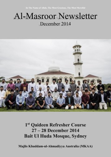 Newsletter ALMASROOR December 2014 (V1.0) (1)