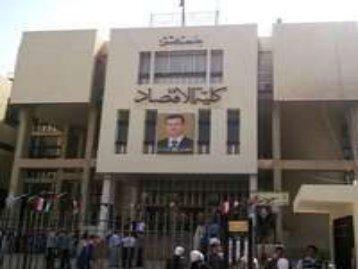الشريحة 1 - جامعة دمشق