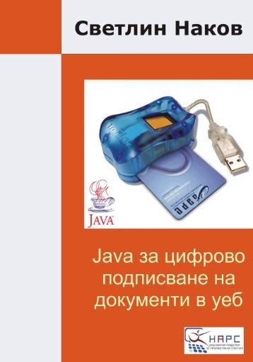 Download - Svetlin Nakov