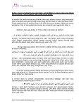 Trilogi Jalan Keselamatan - Page 5