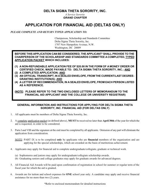 Delta Sigma Theta Membership Application Form