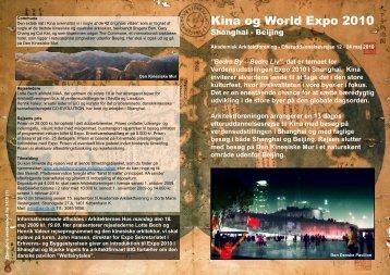 Kina og World Expo 2010 - UiD
