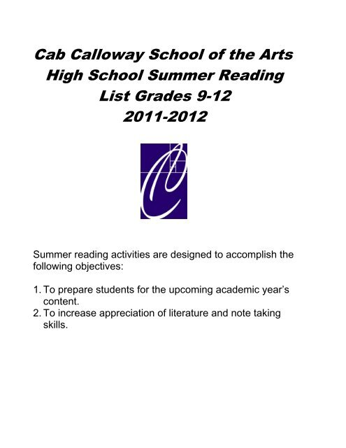 Cab Calloway School of the Arts High School Summer Reading