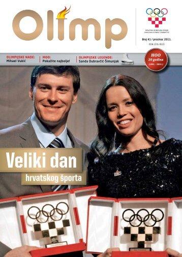 OLIMP 41 - Hrvatski Olimpijski Odbor