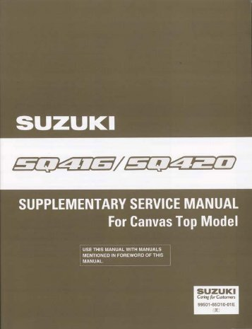 supplementary service manual