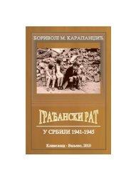 Грађански рат у Србији 1941-1945 - Jadovno 1941.